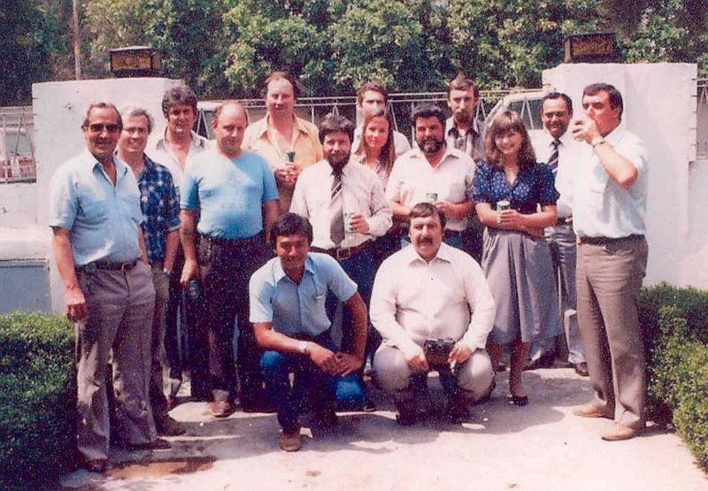 GATEWOOD 1982